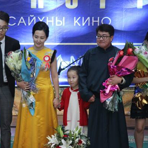 Third Eye premiere press conference in Mongolia